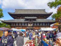 (弘法さん、真言宗根本道場、教王護国寺)東寺 Tō-ji Temple