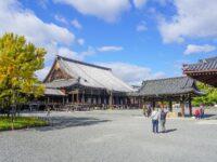 (浄土真宗本願寺派の本山)西本願寺 Nishi Hongan-ji Temple