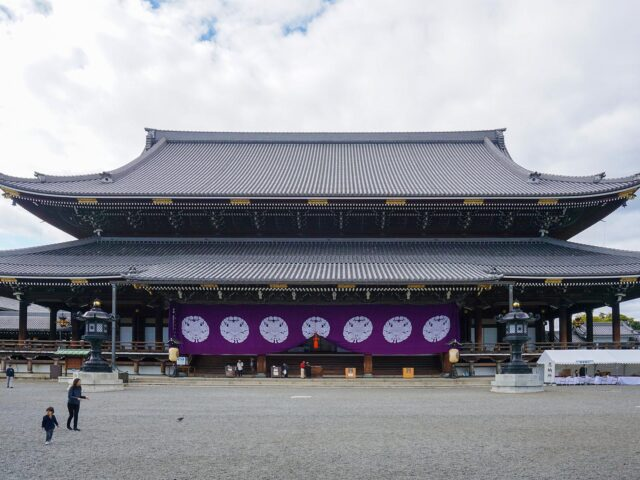 Higashi Hongan-ji Temple