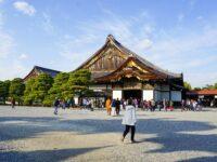 (江戸幕府の始まりと終わりの場所)二条城 Nijō Castle