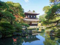 (東山文化を代表する銀閣寺)慈照寺 Jishō-ji Temple