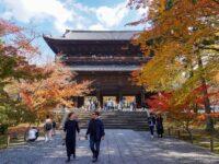 (五山の上)南禅寺 Nanzen-ji Temple