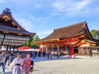 (祇園さん)八坂神社 Yasaka-jinja Shrine