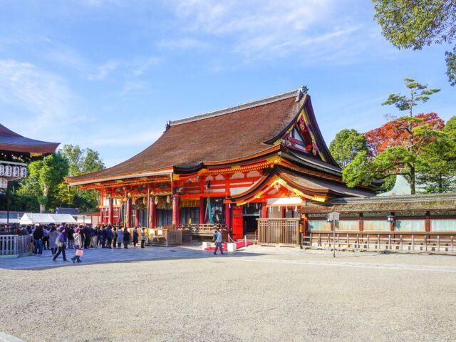Yasaka-jinja Shrine