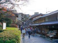 (古い家屋が並ぶ)産寧坂 Sannei-zaka Street