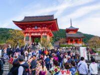 (清水の舞台)清水寺 Kiyomizu-dera Temple