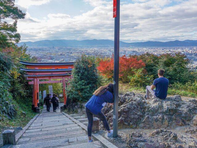 Mount Inari