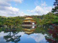 Rokuon-ji Temple