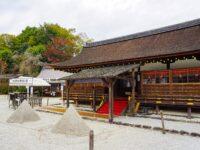 Kamigamo-jinja Shrine