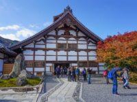 (京都五山第一位)天龍寺 Tenryū-ji Temple