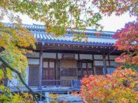 Jōjakkō-ji Temple