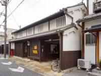 (江戸時代の商家)ならまち格子の家 Nara-machi House