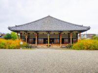 (南都七大寺の一つ)元興寺 Gangō-ji Temple