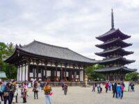 (大和国を支配した藤原氏の氏寺)興福寺 Kōfuku-ji Temple