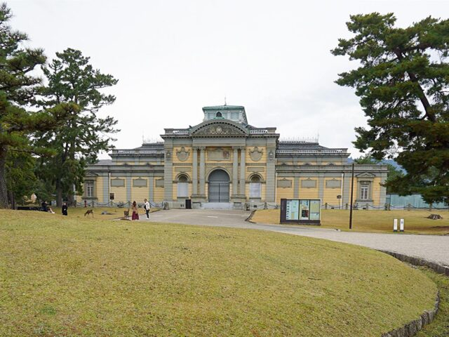 The Nara National Museum