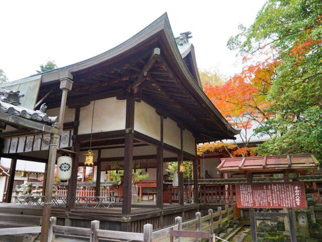 Tamukeyama Hachimangū Shrine