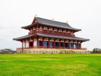 (なんと立派な平城京)平城宮跡 Heijō-kyū Palace Site