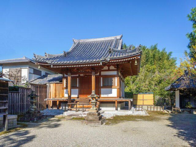 Hōrin-ji Temple
