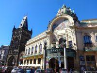 (アールヌーボー様式のコンサートホール)市民会館 Municipal House