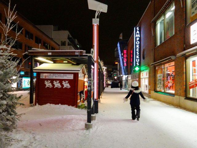 Koskikatu Street