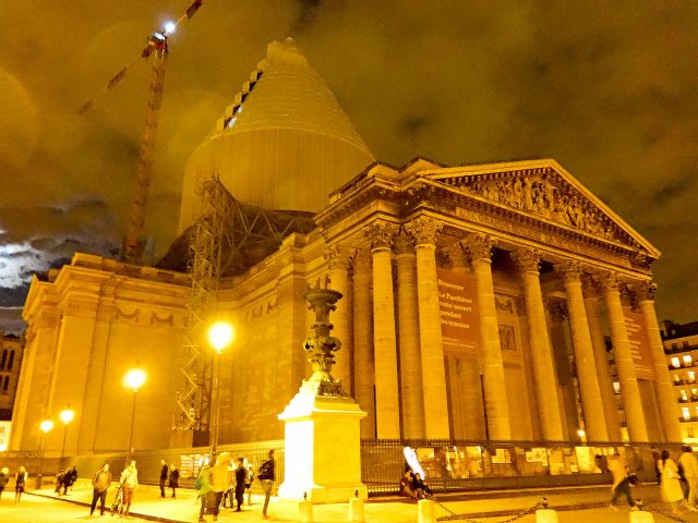 The Panthéon