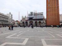 (黄金の教会)サン・マルコ大聖堂 The Basilica Cattedrale Patriarcale di San Marco
