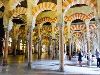 (イスラム教とキリスト教の混合)メスキータ The Mezquita
