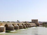 (グアダルキビール川に架かる橋)ローマ橋 The Roman Bridge