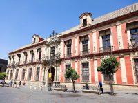 (セビリアのバロック様式を表す)セビリア大司教宮殿 The Archbishop's Palace of Seville