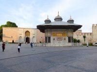 (チューリップ時代の様式)アフメト3世の噴水 The Fountain of Sultan Ahmed III
