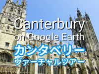 Cantergury