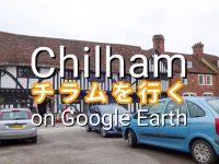 Chilham