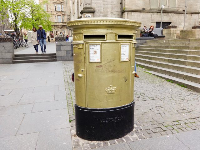 A golden post box